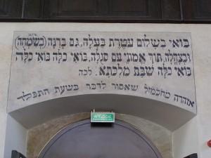 Synagoga w Zielonej Górze